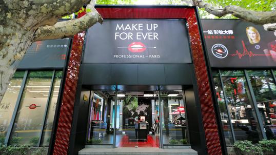 makeupforeveracademy-china-2017