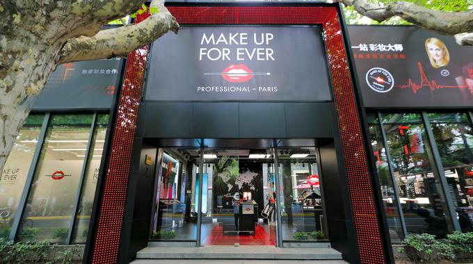 makeupforeveracademy-shanghai